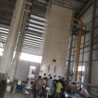 Wholesale Industrial/Medical O2/ C2H2 / SO2 / CO2 / Oxygen Air Separation Plant 50HZ from china suppliers