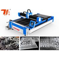 Wholesale Laser Machining Process Iron Cutter Machine 3000 mm × 15000 mm from china suppliers