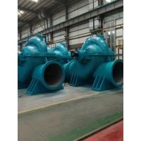 Wholesale Industrial Double Suction Split Case Pump / High Head Centrifugal Pump from china suppliers