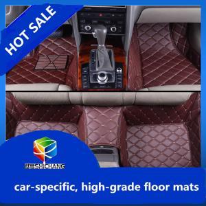 China Colorful Decorative 3D Car Floor Mat high-edge 5D Car foot mat leather car floor mats on sale
