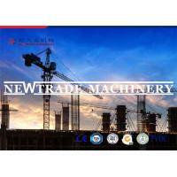 Wholesale 40m Height Technical Team Service Construction Tower Crane TC5013 6 Tons 50m Span from china suppliers