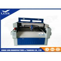 Wholesale Customized Co2 Metal Laser Cutter Machine Stepper Motor 130W 1300 x 2500 mm from china suppliers