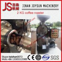 Buy cheap 2KG Small Coffee Roaster 2kg/batch Home Coffee Roasting Equipment Shop Use from wholesalers