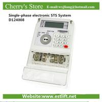 Wholesale electricity meter Single-phase electronic STS System D124008 from china suppliers