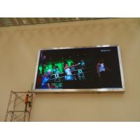 Wholesale P25 Epistar / Silan led wall screen display outdoor 2000 Hz Refresh Rate from china suppliers
