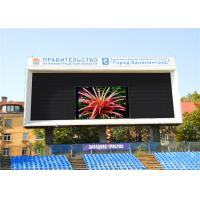 Wholesale P16 IP65 Full Color Outdoor Advertising Led Displays With High Refresh from china suppliers