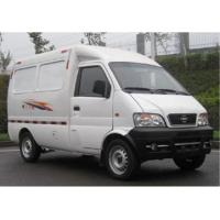 Wholesale electric van zr50 from china suppliers