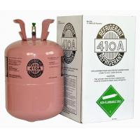 Buy cheap Mixed refrigerant gas R410a good quality 99.9% purity, AHRI700 Standard from wholesalers