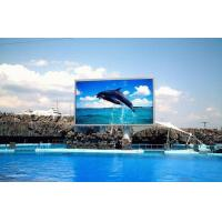 Wholesale Rainproof Permanent Installation P16 Outdoor Led Display Boards For Advertising from china suppliers