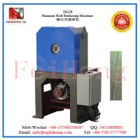 Quality hot running heater for DG28 Hammer Roll Reducing Machine by feihong machinery for sale