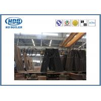 Wholesale High Strength Boiler Membrane Water Wall Tube With Ultra Supercritical Standard from china suppliers