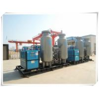 Wholesale Grey Nitrogen Purification System PSA Type 380V / 440V For Ammonia Cracking from china suppliers