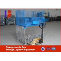 Wholesale Large Metal Steel Storage Cages Stackable For Material Handling from china suppliers