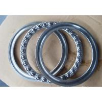 Wholesale Single Direction 51216 Thrust Ball Bearings , FAG / NSK Ball Thrust Bearings from china suppliers