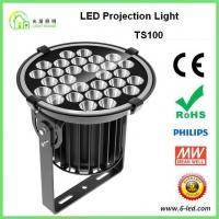 Wholesale IP65 100w Outdoor Building Projection Lighting Aluminum Die Casting Body from china suppliers