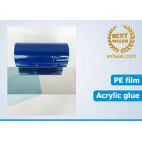 Buy cheap No residue scratch free protective film for stainless steel ba finish 304 sheet from wholesalers