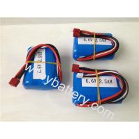 Wholesale ANR 26650 2300mah 2500mAh 3.3V lifepo4 battery / Original A123 lifepo4 cell 26650 battery from china suppliers