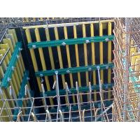 Wholesale H20 Timber Beam Formwork / Concrete Wall Formwork For Core Wall from china suppliers