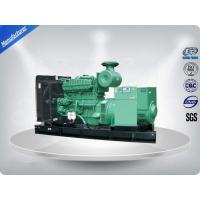Wholesale Low Fuel Consumpution Perkins / Cummins Diesel Generator 1200 Kw Power Rated from china suppliers