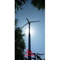 Wholesale Horizontal Wind Turbine-15kw from china suppliers