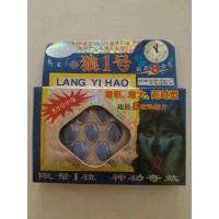 Wholesale Herb Lang Yi Hao Sex Pills / sex enhancement medicine GMP Approved from china suppliers