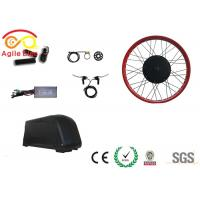 Wholesale Brushless Gearless Motor Fat Tire Electric Bike Conversion Kit 26 Inch Wheel from china suppliers