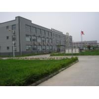 Ele Technology Co., Ltd.