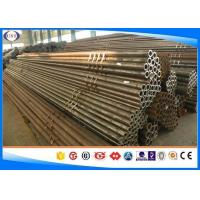 Wholesale Carbon Steel Tubing Hot Rolled or Cold Drawn Mechanical Usage with Customized STKM 13A from china suppliers