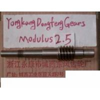 Wholesale Worm or Worm Shaft from china suppliers