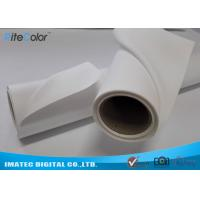 Wholesale Ultra Premium Polyester Water Resistant Inkjet Canvas Instant Dry Soft Matte Surface from china suppliers