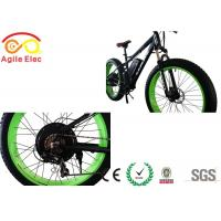 Wholesale Modern Electric Fat Tire Bike , Women'S Beach Cruiser Bike With Gears from china suppliers