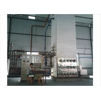 Wholesale Skid-mounted Oxygen Gas Plant Liquid Oxygen Equipment For Medical And Industrial from china suppliers
