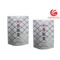 Wholesale Metallized Material Barrier Stand Up Plastic Pouch for Snack Packaging from china suppliers