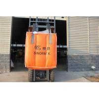 Wholesale 2205 Lbs FIBC Bulk Bag Flexible Container Bag Innovative Tubular Body Design from china suppliers