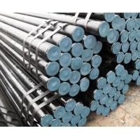 Wholesale COLD drawn Structural 10# carbon steel seamless pipes , sch40 round steel tubing from china suppliers