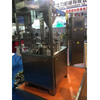 Buy cheap NJP-1200C Pharmaceutical Encapsulated Machine Capsule Filling Machine Price from wholesalers