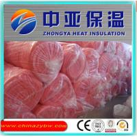 Buy cheap glass wool blanket roll felt with aluminium foil via CE AS/NZS4859.1 certificate from wholesalers