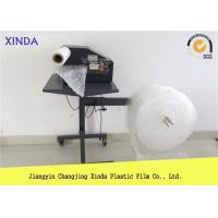 Wholesale Air Cushion Machine For Air Bubble Protection Film Inflating,Void Filling Air Cushion Bag Packing Machine from china suppliers