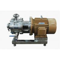 Wholesale Mixing Hydraulic Pump Systems CSJ100 for Body wash / Synthetic rubber from china suppliers
