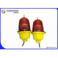 Wholesale IP65 3W LED Aircraft Warning Light Security Lights Waterproof Outdoor Lighting from china suppliers