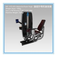 Buy cheap Body Building Commercial Exercise Equipment Thigh Abductor Machine CE Certificated from wholesalers