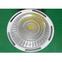 Wholesale Aluminum Commercial Led Track Lighting Adjustable 5 Years Warranty from china suppliers