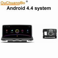 Wholesale Ouchuangbo car radio player android 4.4 for Mazda CX-4 with gps navi 3g wifi SWC dual zone capacitance multiple from china suppliers