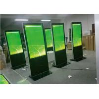 Wholesale P5 Waterproof Video Outdoor LED Billboard Screen / LED Poster Display from china suppliers