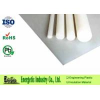 Wholesale 1020 x 2040mm Extruded White PVDF Sheet / Polyvinylidene Fluoride from china suppliers