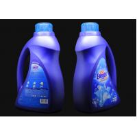Wholesale Top Rated Chemical Free Liquid Eco Friendly Laundry Detergent For Sensitive Skin from china suppliers