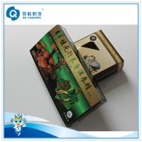 Wholesale Special Custom Paper Anti Counterfeiting Packaging 350g For Food /  Tea  / Coffee from china suppliers