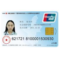 Wholesale HP Printed Social Security ID Card with M1 Function and HICO Magnetic Stripe from china suppliers