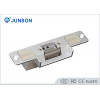 Wholesale 12v Mortise Lock Surface Mount Electric Strike For Double Doors from china suppliers