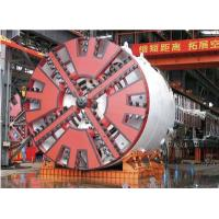 Wholesale 15KW TBM tunnel boring machine 250mm - 5000mm for Tunnel construction from china suppliers